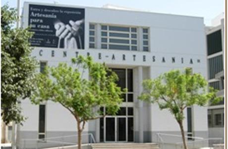 centro de artesania