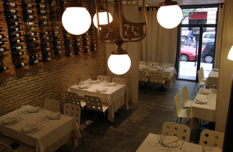 Restaurante L'Alfàbega de Valencia I