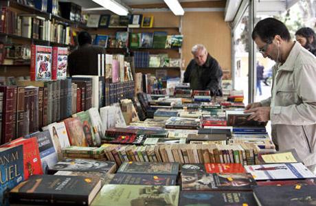 Feria del Libro Antiguo y de Ocasión de Valencia 2015