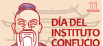 11 aniversario instituto confucio valencia