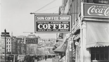 Fotografía EEUU años 30