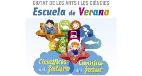 ciudad de las artes y las ciencias escuela para niños en verano