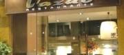 restaurante-l-azud-valencia-1