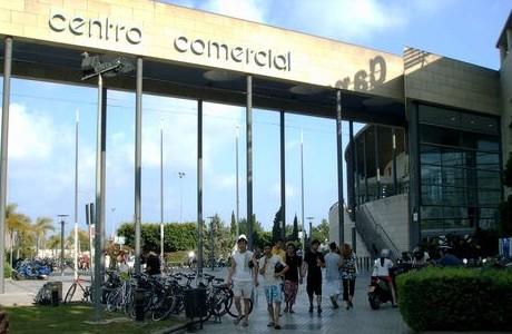 Buscar cerca de Cine ABC El Saler 3D - Valencia