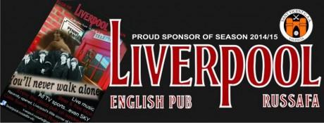 Pub liverpool