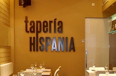 Tapería Hispania