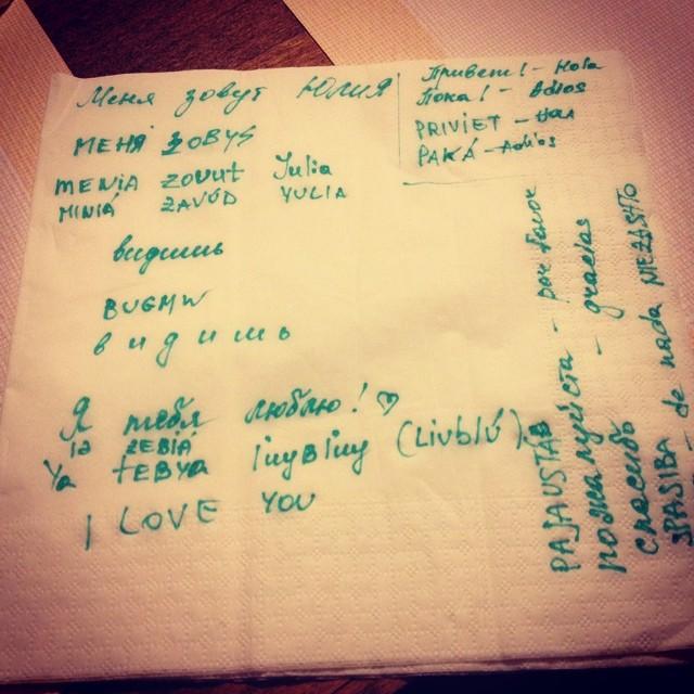 Poesie russe su un foglio #russo#ruso#hola#russia#espana#mesa#lovevalencia#love#lezione#cena#comida#lingue#amore#cena#japones#puertadelmar#friends#love#never#forget#lingue#idiomas#amor#incondizionato#sapere#follow#followback#valenciagram#valenciaenamora