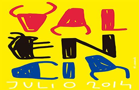 Cartel Toros Feria de Julio 2014