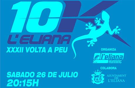XXXII Volta a peu a L'Eliana 2014