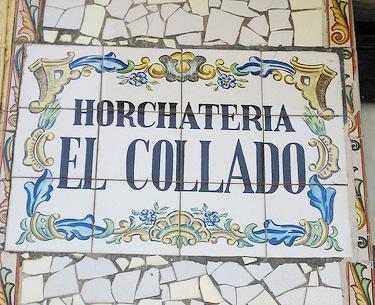 Horchateria El Collado