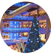 Centro Comercial Aqua Multiespacio Navidad Valencia