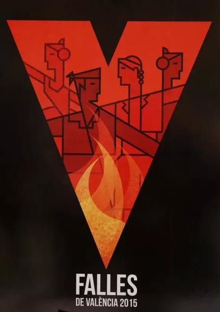 cartel anunciador fallas 2015