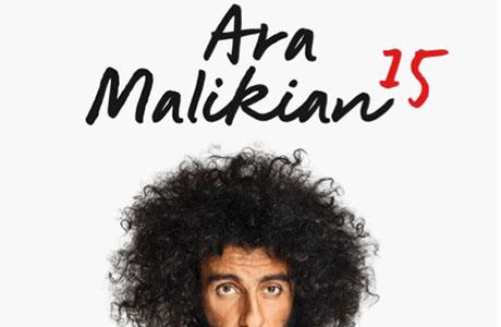 Ara Malikian '15 en Valencia