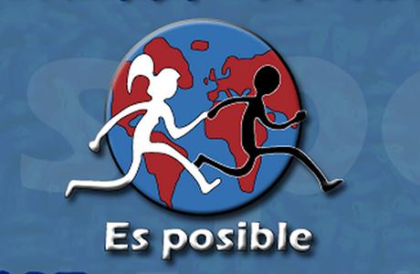 15ª Vuelta a Pie Solidaria 'Es Posible'