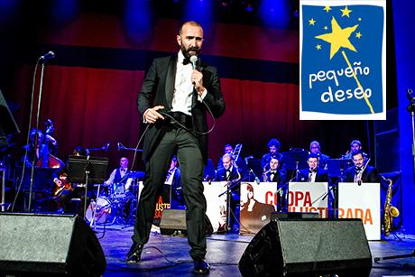 El Ateneo anfitrión del concierto solidario para Pequeño Deseo