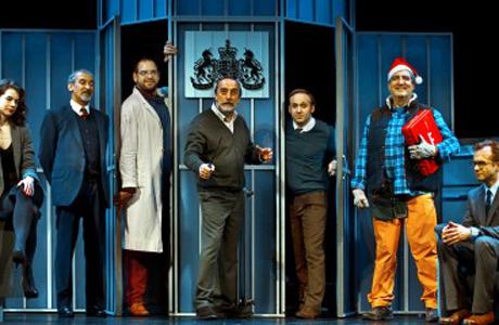 Invernadero en el Teatro Olympia