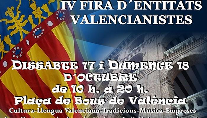 IV Feria de Entidades Valencianistas