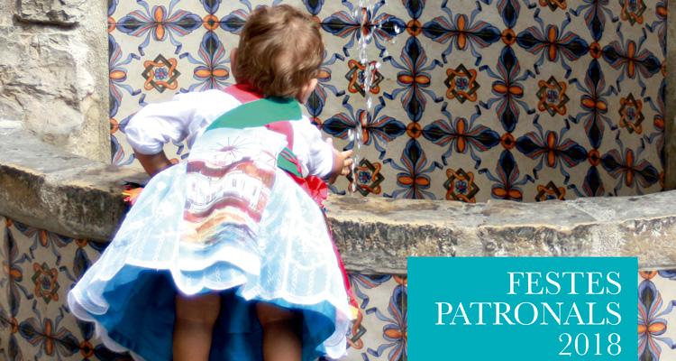 Cartel fiestas patronales peñiscola