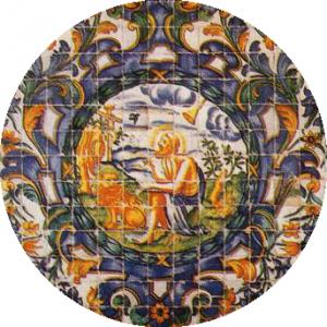 Cappella, Colegio Arte Mayor de la Seda