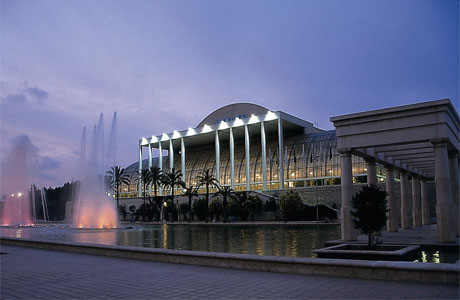 Palau de la Música a Valencia